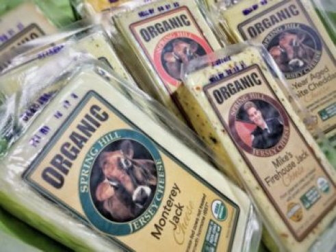 Spring Hill Cheese Sweepstakes 2020