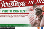 Tractor Supply Christmas In July Contest