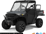 Polaris Upgrade Your Ride Sweepstakes