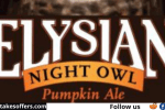 Elysian Night Owl Grill Giveaway