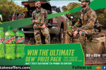 Pepsi Promos Outhere Sweepstakes