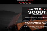 PowerNation TV 79 XOR Scout Sweepstakes