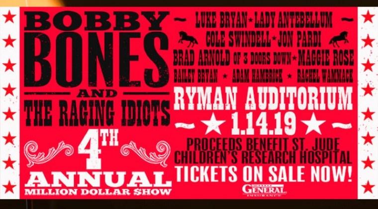 Bobby Bones Million Dollar Show Sweepstakes