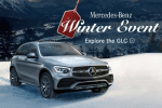 Mercedes-Benz Winter Event Sweepstakes 2019: Win Gift Card