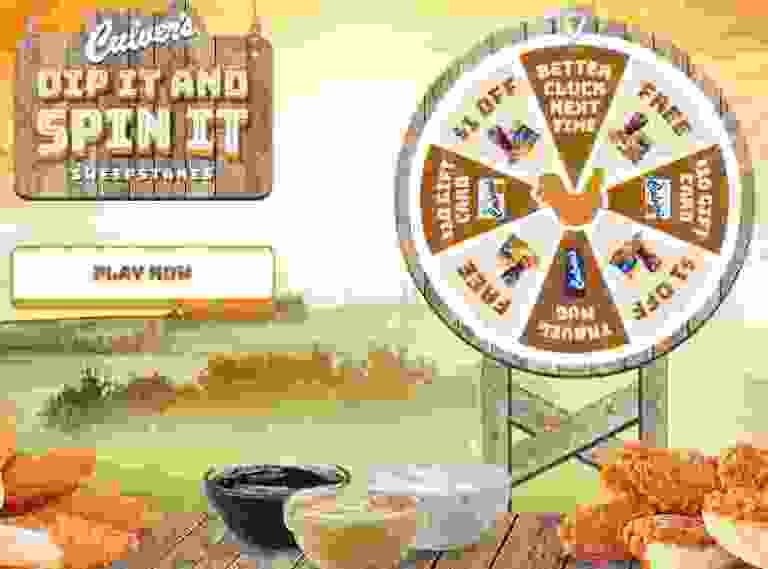 Culver's Dip It and Spin It Sweepstakes & Instant Win Game