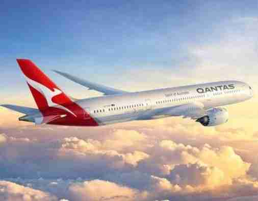 Qantas Airways Qantas Explorer Sweepstakes