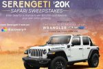 Discovery Serengeti Sweepstakes