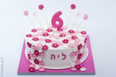 עוגת פרחים מעוצבים בבצק סוכר יום הולדת שש