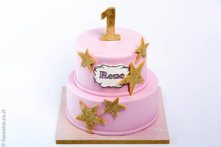 יום הולדת גיל שנה לרנה עם כוכבים קומותיים בבצק סוכר