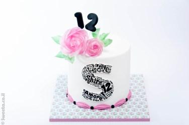 עוגת בת מצווה של שירה צורה וגבוהה עם הדפסה של האות S