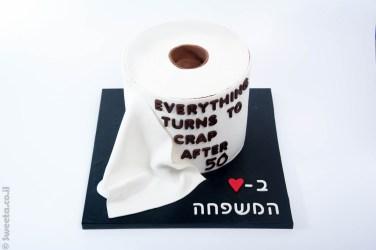 יום הולדת חמישים בצורת נייר טואלט מעוצב מבצק סוכר
