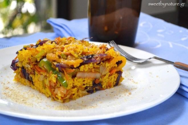 Ρύζι με λαχανικά_1