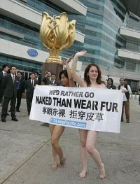 PETA AsiaPacific demonstrates at Hong Kong fas...