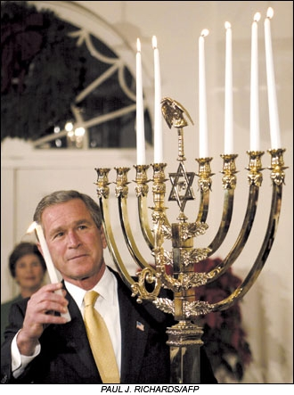 https://i1.wp.com/www.sweetliberty.org/issues/israel/images/bush_candle.JPG