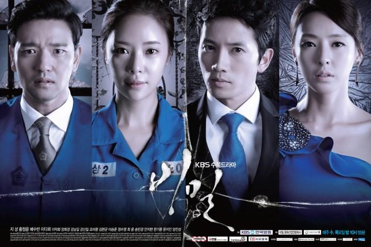الدراما الكورية : Secret / السر