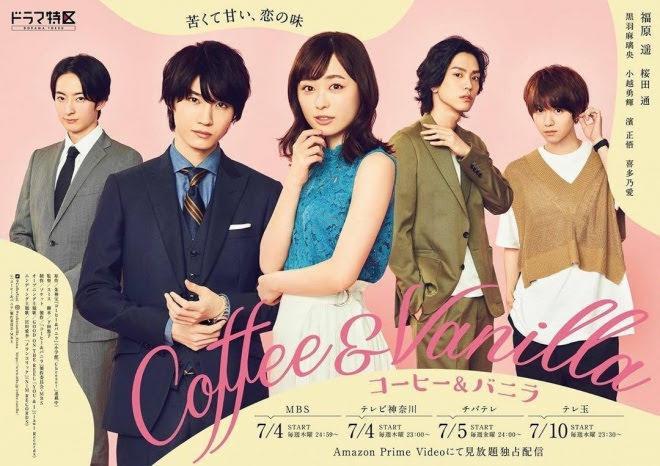 الدراما اليابانية Coffee Vanilla قهوة و فانيليا سويت نونا Sweet Nona