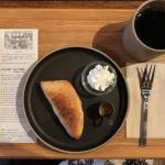 HAGI CAFE『スコーン』