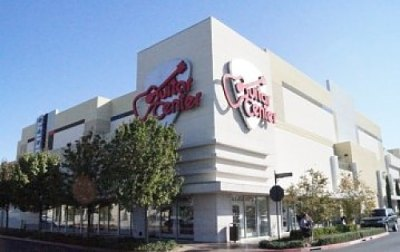 Guitar Center Las Vegas
