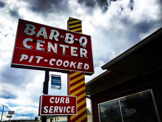 The Bar-B-Cue Center Restaurant