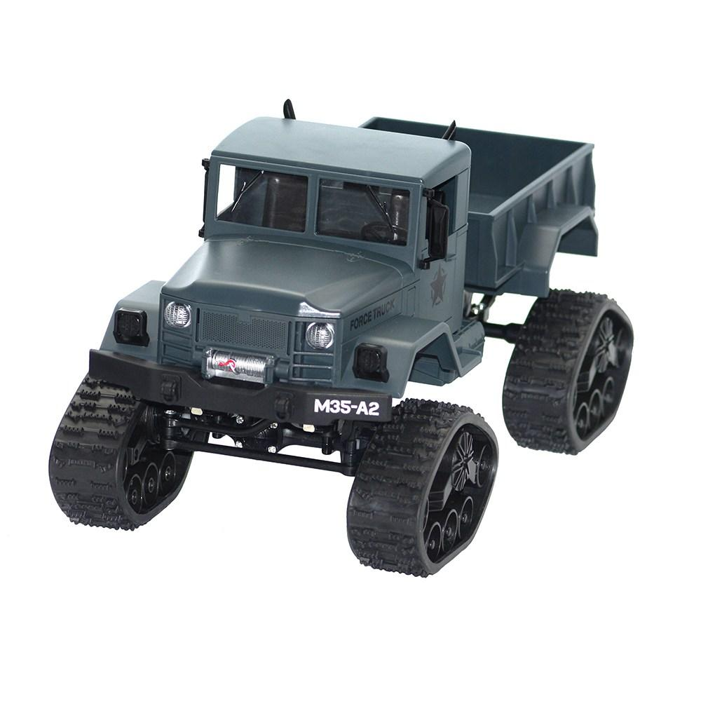 Fayee FY001B KIT 1/16 2.4G 4WD Rc Car Brushed Off-road ...