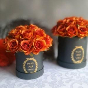 Flower box z pomarańczowymi różami S nr 225