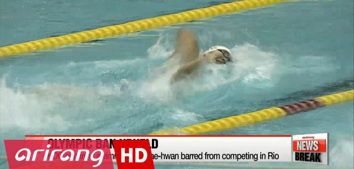 KOC confirms swimmer Park Tae-hwan barred from competing in Rio