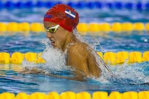 Crevar Anja SRB 400 Medley Women Heats LEN 43rd Arena European Junior Swimming Championships Hodmezovasarhely, Hungary Day01 06-07-2016 Photo Andrea Masini/Deepbluemedia/Insidefoto