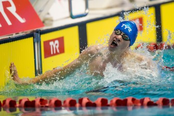 DEAN Thomas GBR 200m Medley Men Heats LEN 44th European Junior Swimming Championships Netanya, Israel Day02 29-06-2017 Photo Andrea Masini/Deepbluemedia/Insidefoto