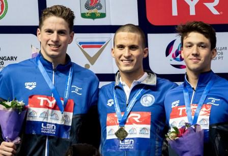 200 Individual Medley men medal ceremony LEN European Swimming Junior Championships 2019 Aquatic Palace Kazan Day 3 05/07/2019 Photo G.Scala/Deepbluemedia/Insidefoto
