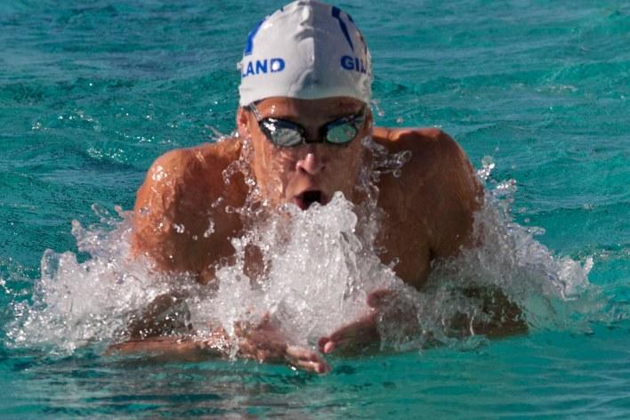 breaststroke swimmer photo