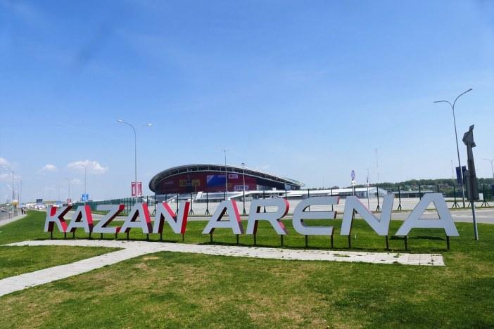 kazan arena photo