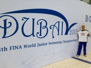 4th FINA World Junior Swimming Championships 2013 Dubai (UAE) 26/31 Aug. 2013