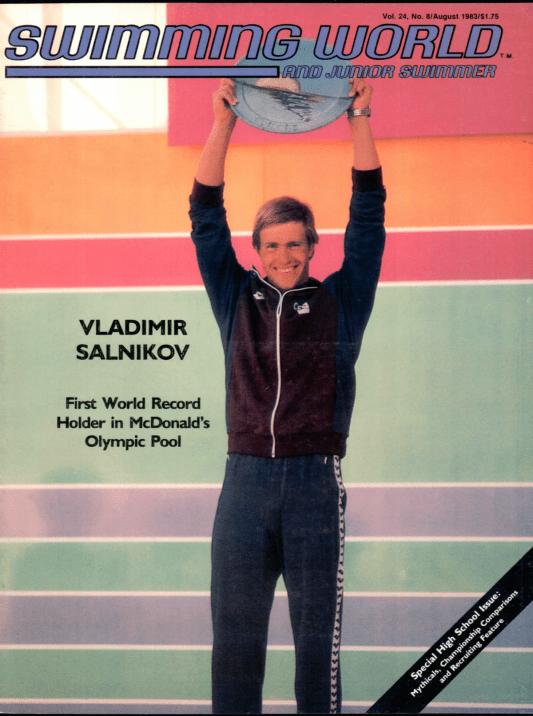 swimming-world-magazine-august-1983-cover