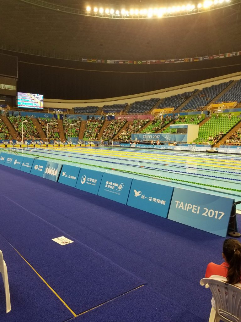 world-university-games-pool-taipei