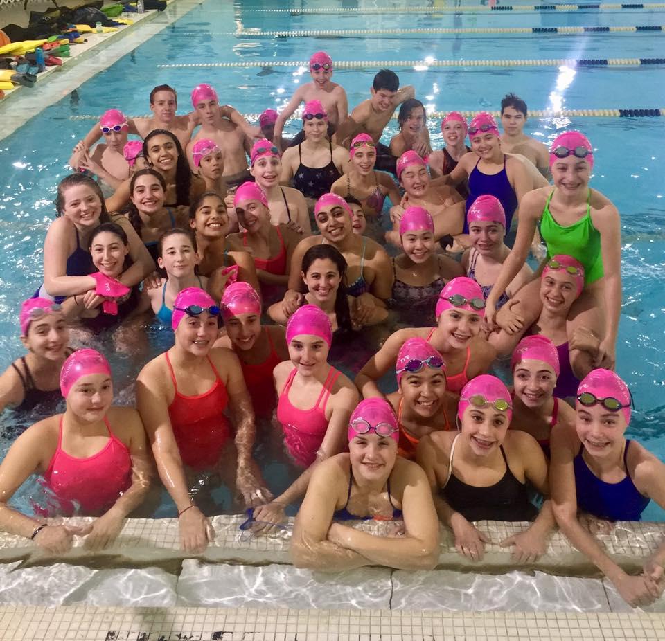 Empire Swimming