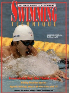 ST200307 Swimming Technique July - September 2003 Cover