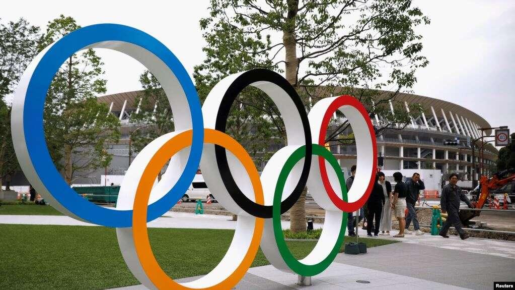 Tokyo Olympics 2020 image