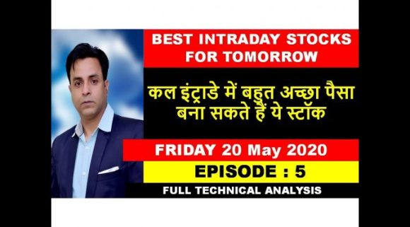 BEST STOCKS FOR TOMORROW | BEST INTRADAY STOCKS FOR ...
