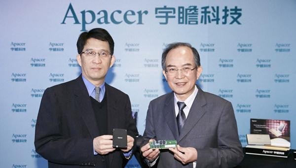 Apacer Media Gathering_01
