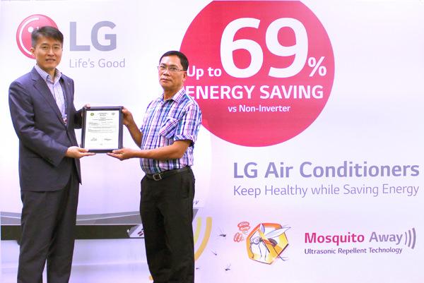 LG Mosquito Away1