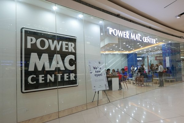 Power Mac Center_AASP_SM Annex