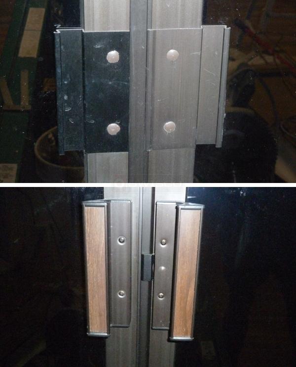 exterior lock for sliding patio door