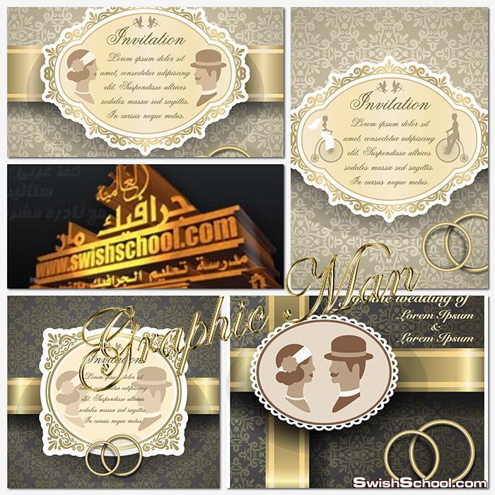 تصاميم كروت زفاف تصميم كارت فرح ملفات مفتوحه و فيكتور