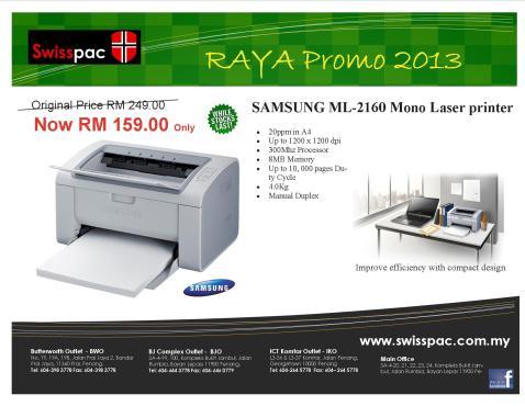 2013 Sam ML2160 Raya Promo
