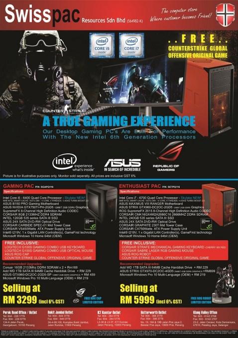 Swisspac Desktop Gaming PC - Intel i