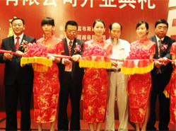 Master Shen Wu Cutting the Red Ribbons at Forbes Shanghai Investment Opening Ceremony