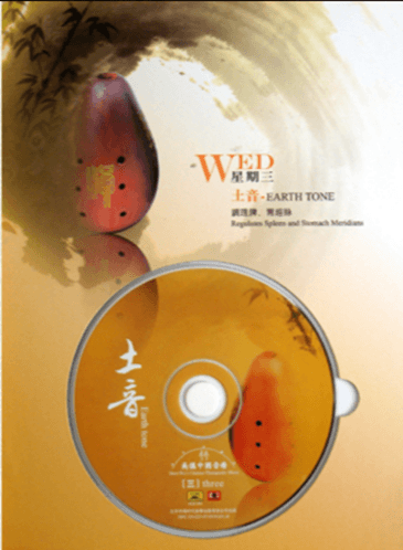 Wednesday Chinese Music Therapy – Earth Tone for Spleen Channel Music Preview