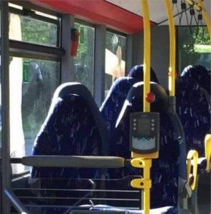 Bussäten eller burkor