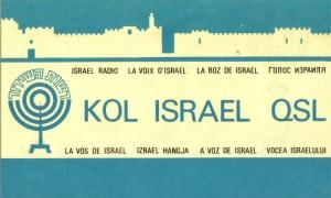 Kol Israel