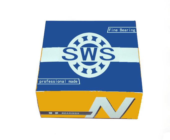 Bearing box for SWS Bearings LTD